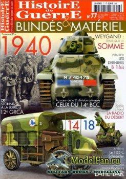 Histoire de Guerre. Blindés & Matériel №77 (juin.-juillet. 2007)