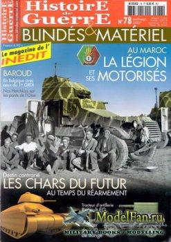 Histoire de Guerre. Blindés & Matériel №78 (aout.-sept. 2007)