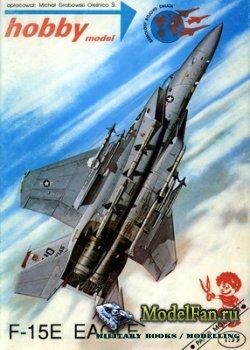 Hobby Model №7 - F-15E Eagle