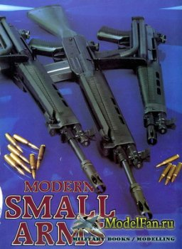 Modern Small Arms (Ian V. Hogg)
