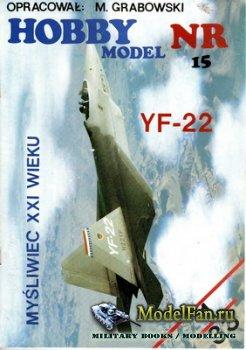 Hobby Model №15 - YF-22A Lightning
