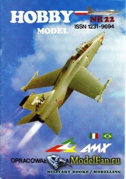Hobby Model №22 - AMX