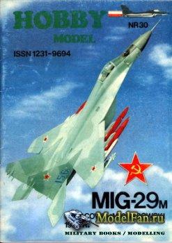 Hobby Model №30 - MiG-29M