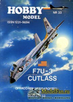 Hobby Model №33 - F7U-3 Cutlass