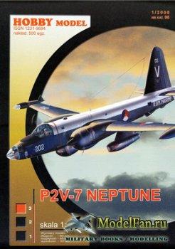 Hobby Model №96 - P2V-7 Neptune