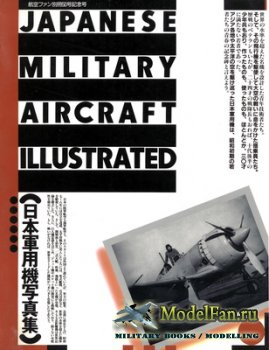 Japanese Military Aircraft Illustrated