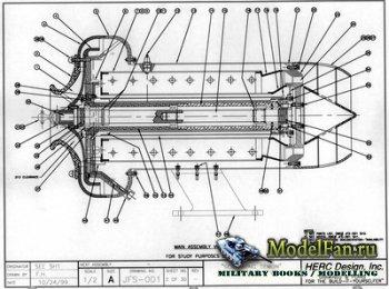 Самодельный турбореактивных двигателей