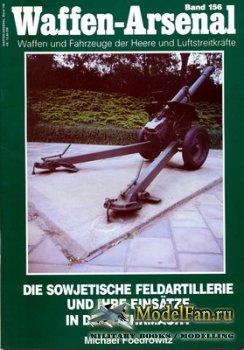 Waffen Arsenal - Band 156 - Die sowjetische Feldartillerie