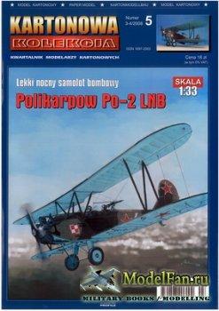 Kartonowa Kolekcia №5 3-4/2008 - Polikarpow Po-2 LNB