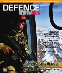 Defence Review Asia №1 (February) 2012