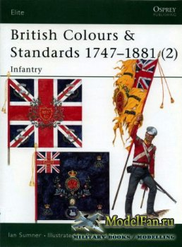 Osprey - Elite 81 - British Colours & Standards 1747-1881 (2)