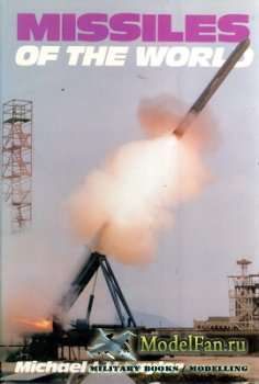 Missiles of the World (Michael Taylor)