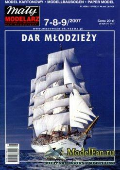 Maly Modelarz №7-8-9 (2007) - Dar Mlodziezy