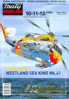 Maly Modelarz №10-11-12 (2008) - Smiglowiec Westland Sea King Mk.41