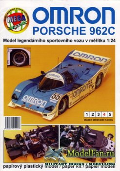 Mega Graphic - Porsche 962C Omron