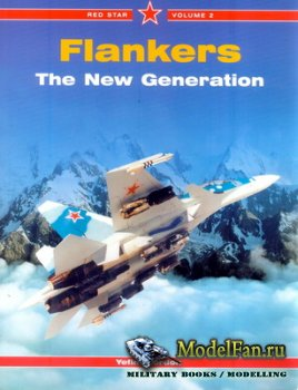 Midland (Red Star 2) - Flankers. The New Generation
