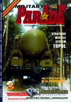 Military Parade #1-2 1995