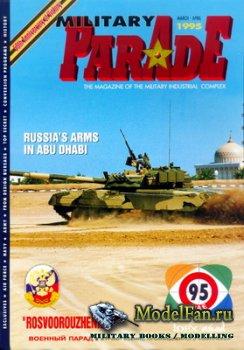 Military Parade #3-4 1995