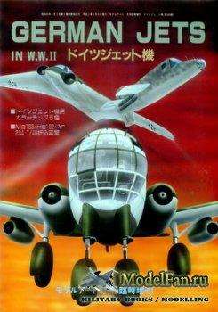 Model Art Special №348 - German Jets in W.W.II