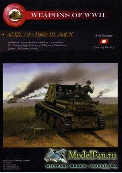 Model Hobby №3 - Sd.Kfz. 138 - Marder III Ausf.H