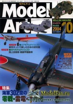 Model Art №666 (October 2004)