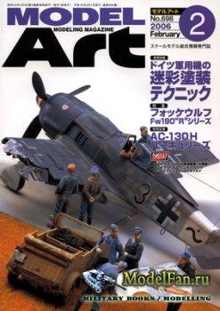 Model Art №698 (February 2006)
