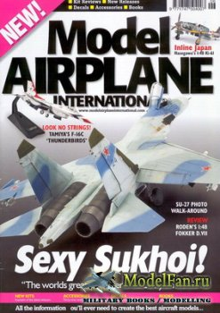 Model Airplane International №6 (January 2006)