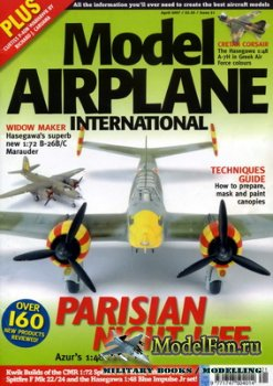 Model Airplane International №21 (April 2007)