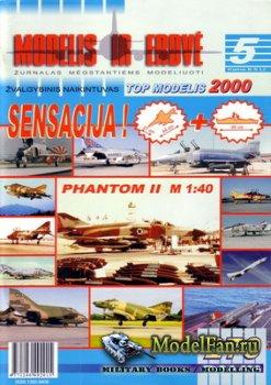 Modelis ir Erdve №5 - Phantom II