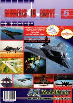 Modelis ir Erdve №6 - Stealth F-117A