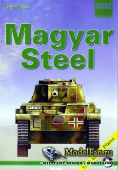 Mushroom Model Magazine Special №4104 (Green Series) - Magyar Steel