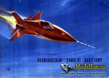 Wydawnictwo Ministerstwa Obrony Narodowej - Samolot Experimentalny X-15