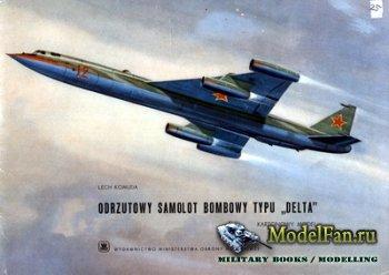 Wydawnictwo Ministerstwa Obrony Narodowej - Samolot M-50 typu