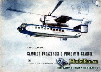 Wydawnictwo Ministerstwa Obrony Narodowej - Samolot Pasazerski Rotodyna