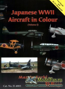Revi - Japanese WWII Aircraft in Color (Volume 1)