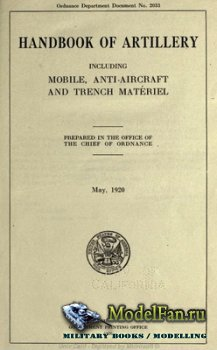 Handbook of Artillery (Office of the Chief of Ordnance)