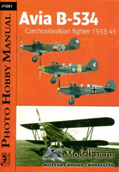 Photo Hobby Manual #1001 - Avia B-534. Czechoslovakian Fighter 1933-1945