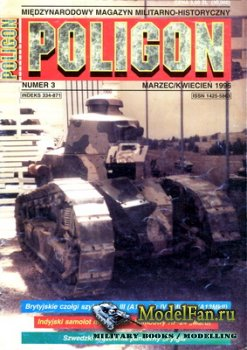 Poligon №3/1996