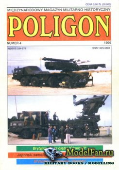 Poligon №4/1996