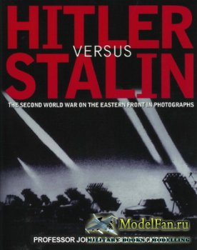 Hitler Versus Stalin. The Second World War on the Eastern Front in Photographs (Professor John & Ljubica Erickson)