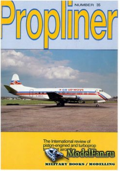 Proliner №35 (1988)