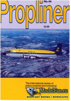 Proliner №44 (1990)