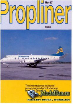 Proliner №47 (1991)