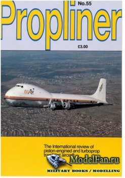 Proliner №55 (1993)
