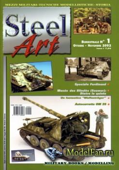 Steel Art №1 2002