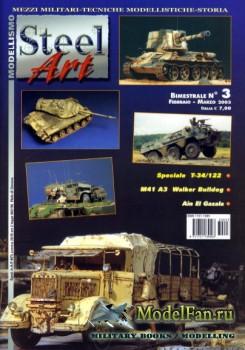 Steel Art №3 2003