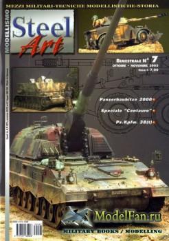 Steel Art №7 2003