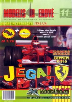 Modelis ir Erdve №11 - Ferrari F-310