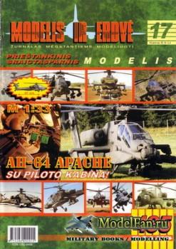Modelis ir Erdve №17 - AH-64 Apache