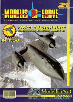 Modelis ir Erdve №21 - SR-71
